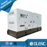 力および発電機のディーゼルGenset 30kw-200kw Cumminsの無声ディーゼル発電機