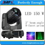 150W LED 이동하는 맨 위 광속 직업적인 단계 조명 기구