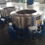300kg estrattore industriale, estrattore della centrifuga 300kg