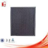 Custom Honeycomb воздушный фильтр с активированным углем угольный фильтр