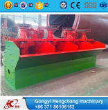 L'exploitation minière à haute efficacité de la machine de flottation de métaux non ferreux /cellule de flottation