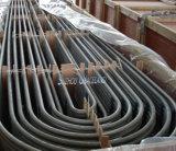 2つのくねりが付いているステンレス鋼の管
