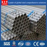 熱いすくいの電流を通された鋼鉄管BS1387