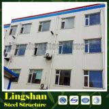 Офисное здание Lingshan дешево Pre изготовленное стальное (LS-SS-601)