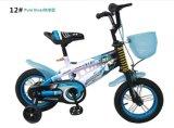 Starke Qualität scherzt Fahrrad, Kinder Fahrrad, Kind-Fahrrad