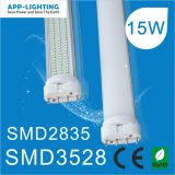 高出力 15W 4 ピン LED 2g11 チューブ、アップ用 ダウンライト