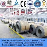 ¡China al por mayor! ¡! ¡! Bobina del acero inoxidable de la calidad 316L