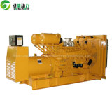 500kw 공장 가격 Chongqing Cummins 시리즈 디젤 엔진 발전기 세트