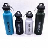 bouteille d'eau large de sport d'acier inoxydable de catégorie comestible de la bouche 500ml avec le couvercle de pp (SH-ST14)