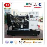 Gruppo elettrogeno diesel del blocco per grafici aperto del motore 25kVA/20kw di Yangdong Y490d (8-40kw)