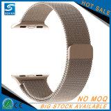 Band van het Roestvrij staal van de luxe Milanese Lijn Geweven voor Horloge 38/42mm van de Appel