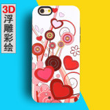 3D de la conception d'impression PC+TPU Téléphone cellulaire Étui pour iPhone7