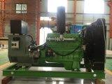 Biogas-Energien-leiser Generator-Set-bester Preis 100kw