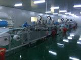für Japan-Qualitäts-nichtgewebte gedruckte Wegwerfgesichtsmaske