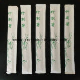Chopsticks de bambu usados para comer o equipamento do fast food