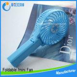 Вентилятор руки складного миниого портативного вентилятора электрический