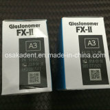 치과 시멘트 gc FUJI II 유리 이오노머 시멘트 HK 패킹