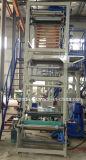 HDPE-LDPE 이중 목적 필름 부는 기계 세트