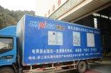 Heißes verkaufenKg-Hy-S101A Dreiphasen Meter-elektrisches Messinstrument-Kasten-Gehäuse