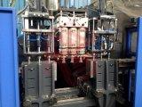 150L HDPE/PE水はプラスチック形成機械を突進する