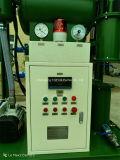 移動可能な真空の変圧器オイルのフィルタに掛けるインストール(シリーズZYM)