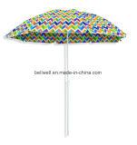 똑바른 정원 안뜰 우산을 광고하는 옥외 가구