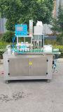 水溶性のフィルムの包装機械