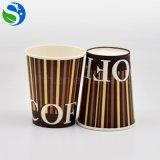 Parede simples PE Coated Cup, copos de café de papel descartável, modelos de copos de papel de café