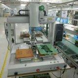 Topbest hohe weichlötende Selbstmaschine der Präzisions-PCB/FPC