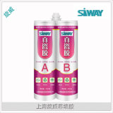 최신 실란트 2개 부품 Ab 도기 타일 에폭시 Grount 판매