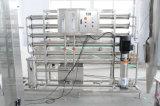 Precio de fábrica 1000L a los filtros/planta del tratamiento de aguas residuales 5000L