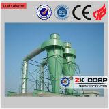 Циклонный пылеуловитель используемый в различной линии промышленного производства