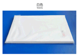 Tintenstrahl Belüftung-Plastik kardiert Blatt