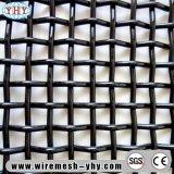 Сплетенная сталью сетка стального металла 45# Corrugated для дробилки фильтруя сетку