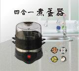 La Chine usine OEM cuisinière d'oeufs acier inoxydable