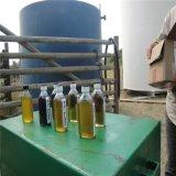 Usine de recyclage des déchets de distillation d'huile moteur
