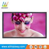 Touchez 42 pouces 1500 cd/m2 Moniteur LCD avec antireflet haute luminosité (MW-421MBHT)