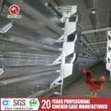 닭 농장 놓는 암탉 장비를 위한 H 싼 감금소