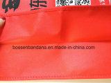 바닥과 측에 삼각천을%s 가진 공장 OEM 생성 주문 로고에 의하여 인쇄되는 빨간 짠것이 아닌 부대