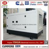 無声耐候性があるおおいが付いている25kVA 20kw Fawde Xichaiのディーゼル発電機