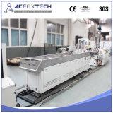 PVC電気管機械Sjsz押出機