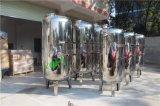良質の一括売りのステンレス鋼水フィルター水処理システム