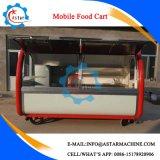 高品質4の車輪のホットドッグのステンレス鋼の食糧カート