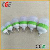 7W/9W/12W 새로운 창조적인 LED 바가지 전구 LED 전구 LED 램프