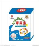 Milk Tablets and Powder Boxes package Machine