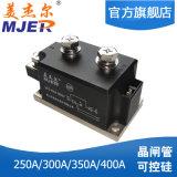 Modulo MFC 400A 1600V del diodo del tiristore