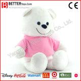 연약한 아기 아이를 위한 포옹에 의하여 채워지는 장난감 곰 견면 벨벳 장난감