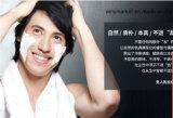 Crème faciale de nettoyage de face de contrôle de pétrole de Bioaqua de crème d'épierreuse de charbon de bois pour les hommes
