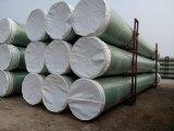 ファイバーガラスFRPの繊維強化プラスチック管の管シリンダー