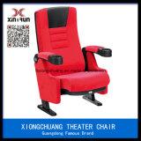가구 직물 영화관 홀 공중 의자 MP1512
